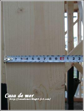標準的な 柱の太さ