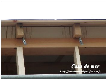 屋根の断熱材は 10センチの厚さ