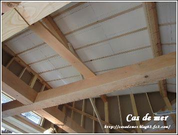 リビング 天井の梁