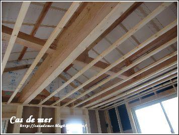 子供部屋の天井
