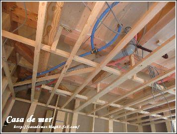 主寝室天井には こんな風に 配管が通ってます