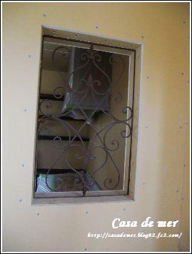 換気扇で せっかくの3段棚が 見えない・・・。