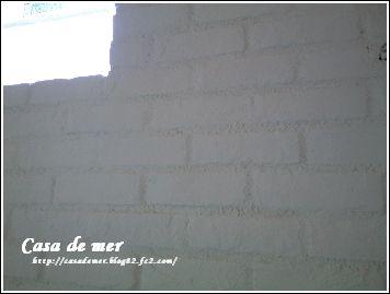 我が家に 存在感のある 壁!!!