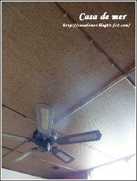 ココです!寝室の 天井に 使われてました。