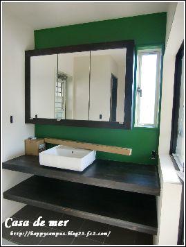 パウダールームは 綺麗な グリーン