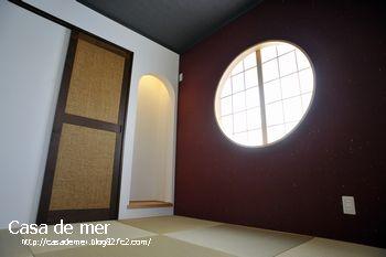 自慢の 丸窓のある 和室