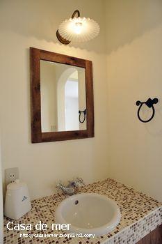 トイレの手洗いスペース