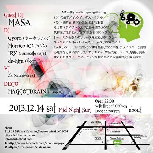 masaba02.jpg