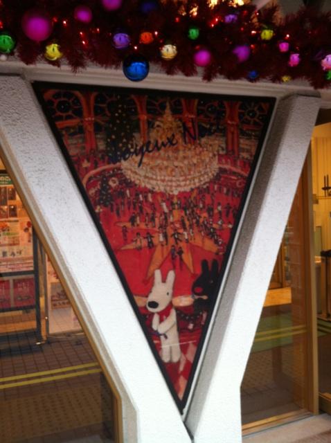 2012千里阪急の入り口付近1 par KARELIAさんのお友達