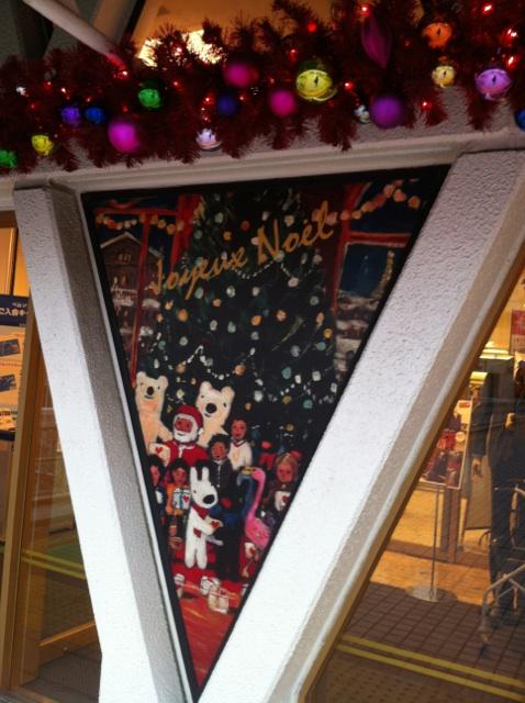 2012千里阪急の入り口付近2 par KARELIAさんのお友達
