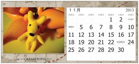 カレンダー2013実物サンプル