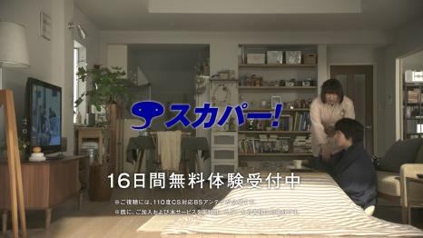 正月編オリコン2
