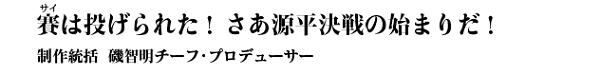 第3部NHK5