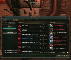 2012_05_21 14_42_06