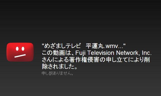 2011_06_22.jpg