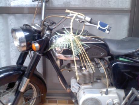 ootugomori10.jpg