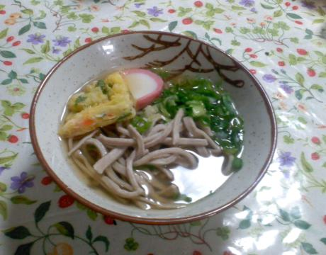 ootugomori12.jpg