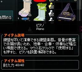 mabinogi_2013_11_29_004.jpg