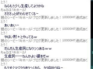 mabinogi_2013_12_04_003.jpg
