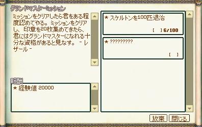 mabinogi_2013_12_11_001.jpg