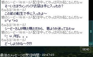 mabinogi_2013_12_13_005.jpg
