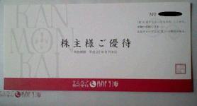 HNI_0039