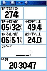 GPS-110206-1.jpg