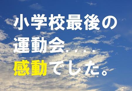 2012092932.jpg