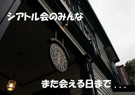 2012100639.jpg
