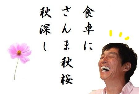 2012103104_20121113052656.jpg
