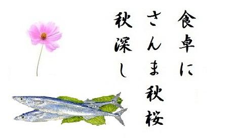 2012103105_20121113064900.jpg