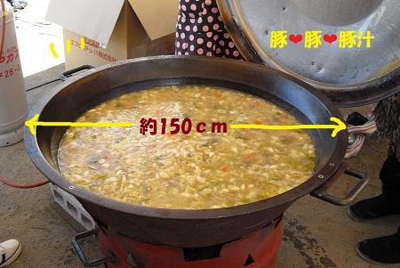 2012103117_20121113054404.jpg