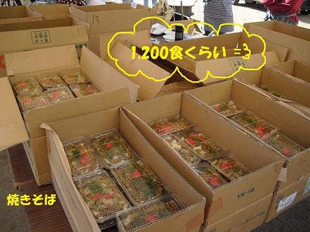 2012103118_20121113054444.jpg