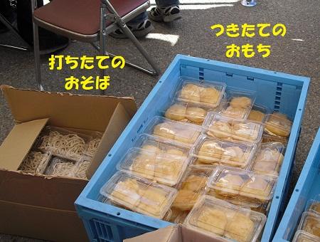 2012103119_20121113054546.jpg