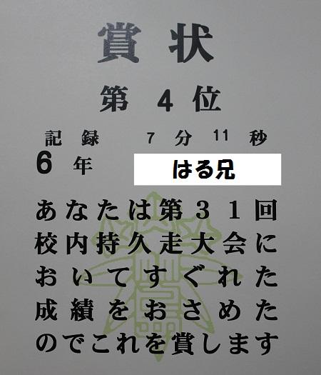 20121130005.jpg