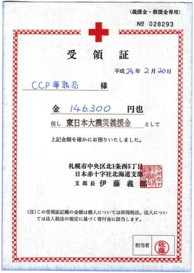 jyuryosho1_2.jpg