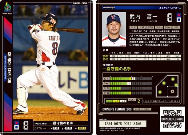 05 takeuchi