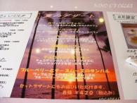 2011.08.03 DSCF0006