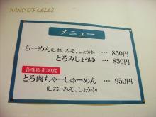 2011.10.26 DSCF0207