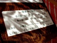 2011.11.20 DSCF0363