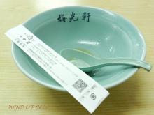 2012.10.10 DSCN9993