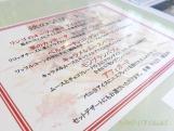 2012.11.09 DSCN0535