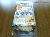 2012.09.19 DSCN9807