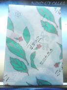 2012.08.21 DSCN9593