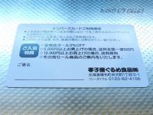 2012.08.24 DSCN9650