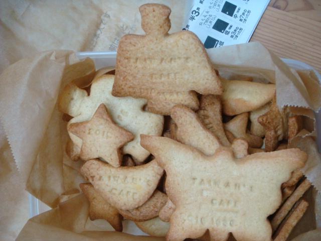 台湾's喫茶発足お祝いクッキー