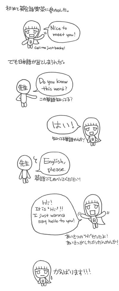 english0421