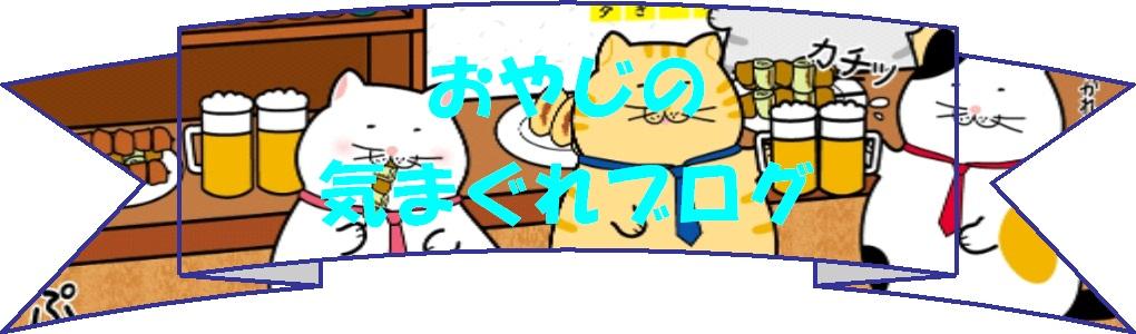 01ブログタイトル