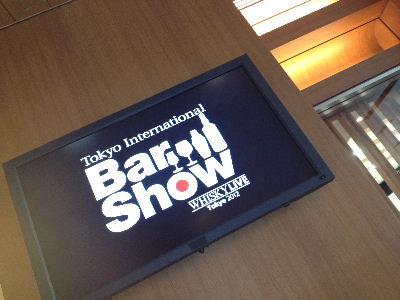 2012barshow0009.jpg