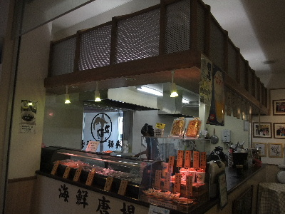 2012numazu0010.jpg
